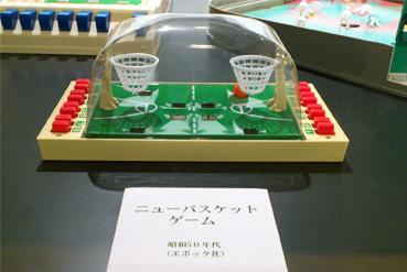 _014昭和の日曜日ゲーム1