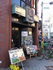 _039glico-cafe.jpg