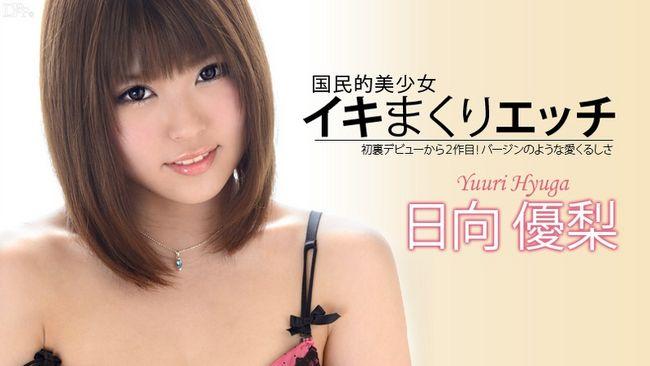 072313_389_yuuri.jpg