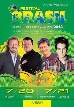 brasil-festival28.jpg