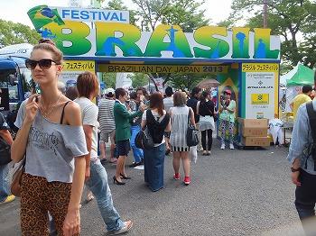 brasil-festival29.jpg