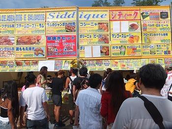 brasil-festival44.jpg