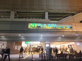 ebisu-street18.jpg