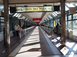 ebisu-street22.jpg