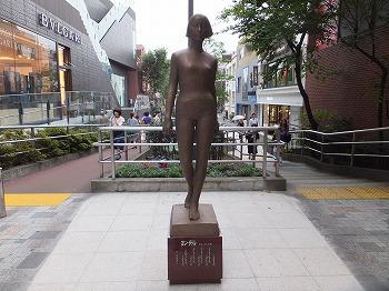 harajuku-street28.jpg