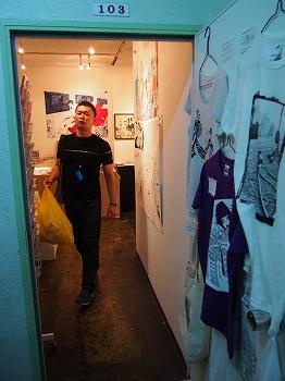 poster-haris-gallery21.jpg