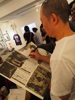 poster-haris-gallery25.jpg