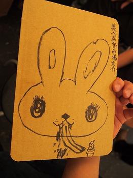 poster-haris-gallery32.jpg