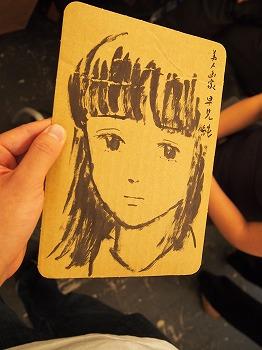 poster-haris-gallery33.jpg