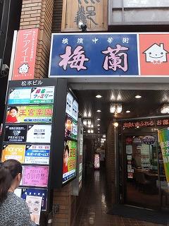 shibuya-bairan5.jpg