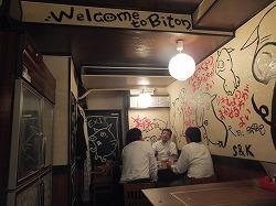 shibuya-biton4.jpg