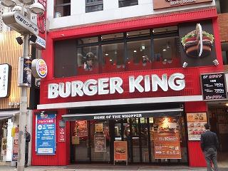 shibuya-burger-king1.jpg