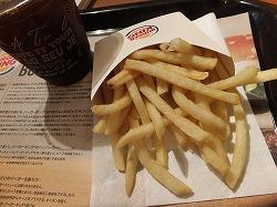 shibuya-burger-king2.jpg