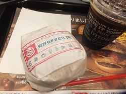 shibuya-burger-king3.jpg