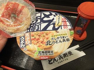 shibuya-donbei6.jpg
