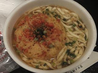 shibuya-donbei7.jpg