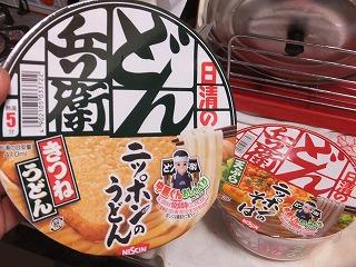shibuya-donbei8.jpg