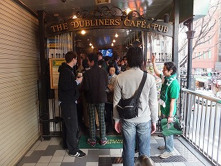 shibuya-dubliners20.jpg