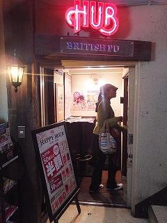 shibuya-hub14.jpg