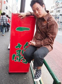 shibuya-ichiran3.jpg