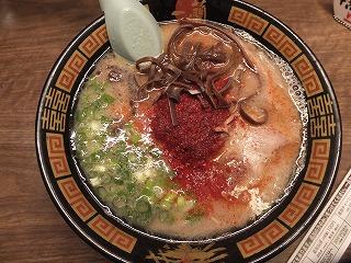 shibuya-ichiran5.jpg
