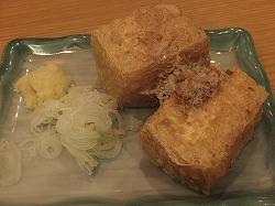shibuya-ikkenmesakaba5.jpg