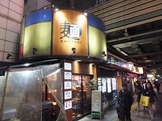shibuya-kawakei1.jpg