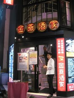 shibuya-kinensyuka3.jpg