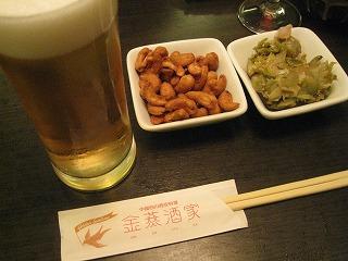 shibuya-kinensyuka4.jpg