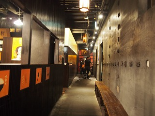 shibuya-kinnokura3.jpg