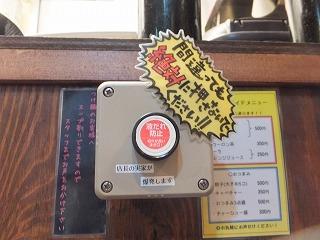 shibuya-nagi3.jpg