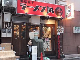 shibuya-nagi7.jpg