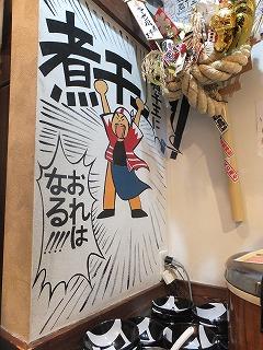 shibuya-nagi8.jpg