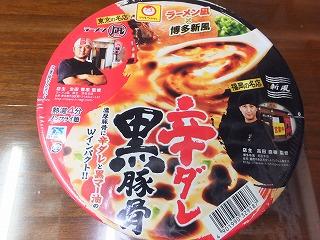 shibuya-nagi9.jpg