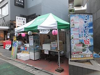 shibuya-nespace1.jpg