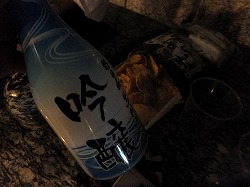 shibuya-nespace15.jpg