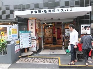 shibuya-nespace2.jpg