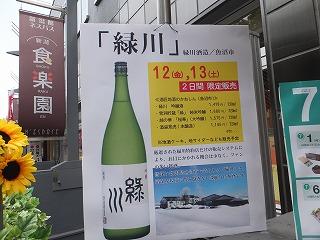 shibuya-nespace3.jpg