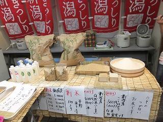 shibuya-nespace5.jpg