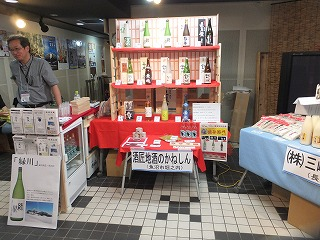 shibuya-nespace6.jpg