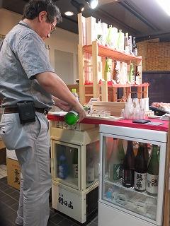 shibuya-nespace8.jpg