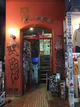 shibuya-rock-no-cocoro1.jpg