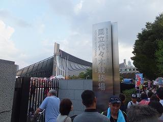 shibuya-street55.jpg