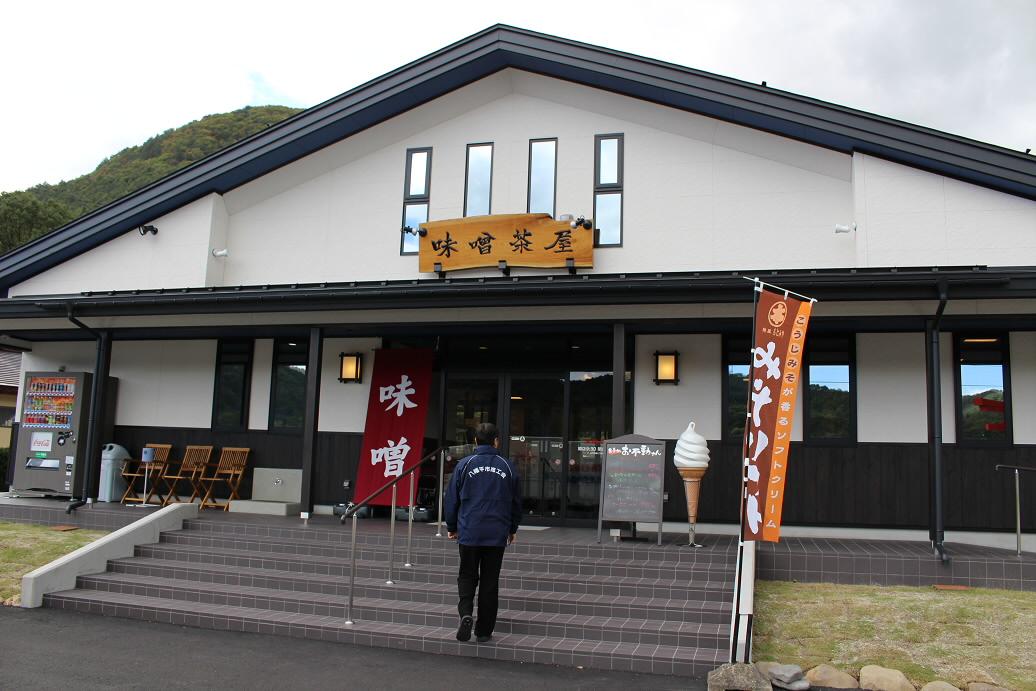味噌茶屋ランチ01(2013.10.17)