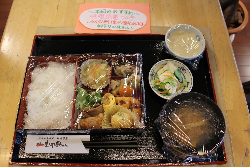 味噌茶屋ランチ04(2013.10.17)