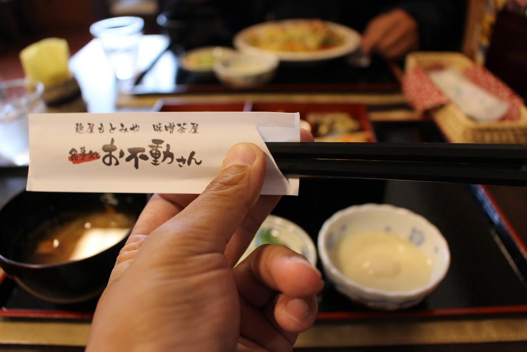 味噌茶屋ランチ12(2013.10.17)