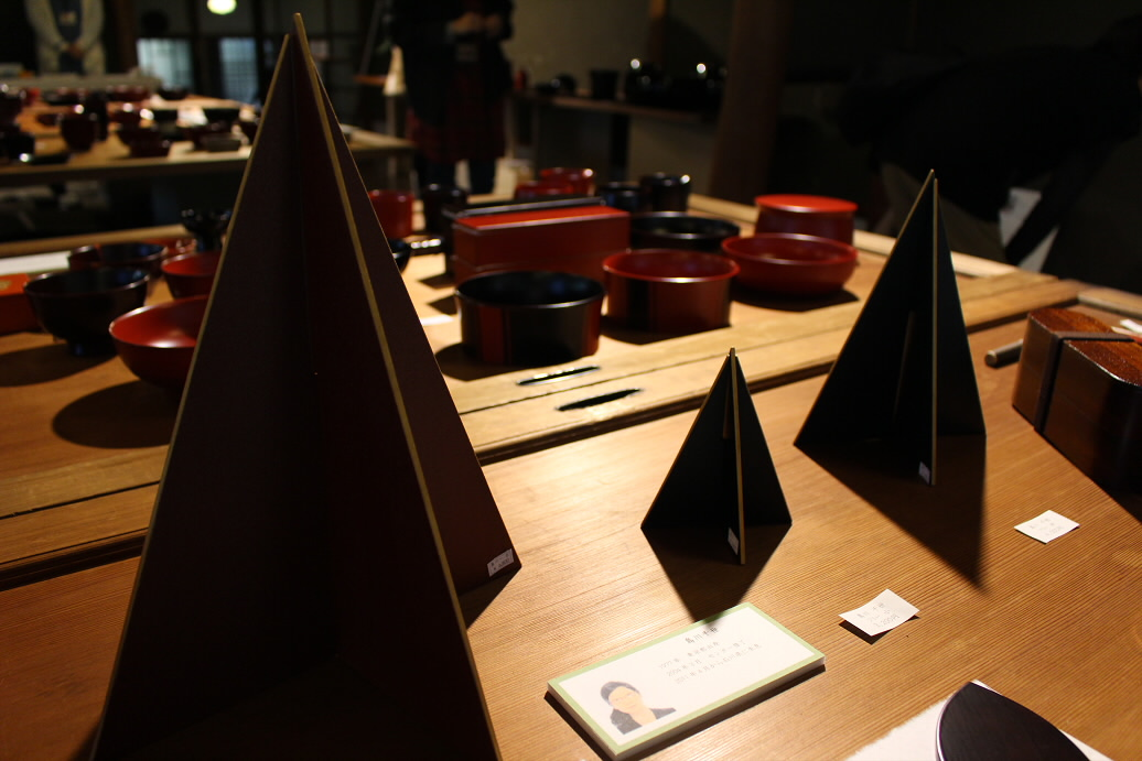 安代漆工技術研究センター30周年記念展49(2013.10.18)