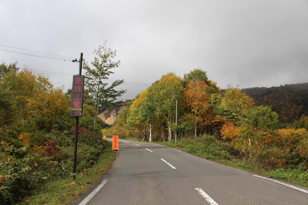 スキー場跡周辺02(2013.10.10)