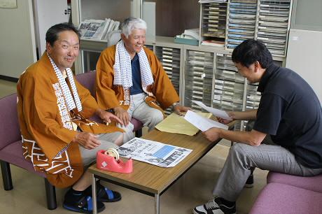 荒屋地区信仰協議会のお二人01(2013.8.9)