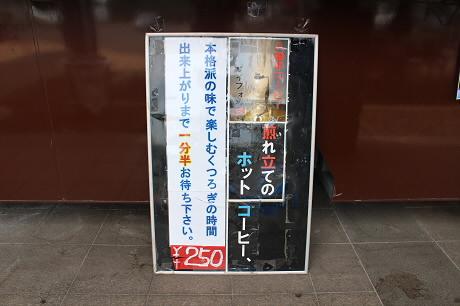 らんぷの親父さん02(2013.8.13)